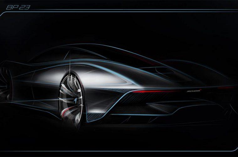McLaren Hyper GT