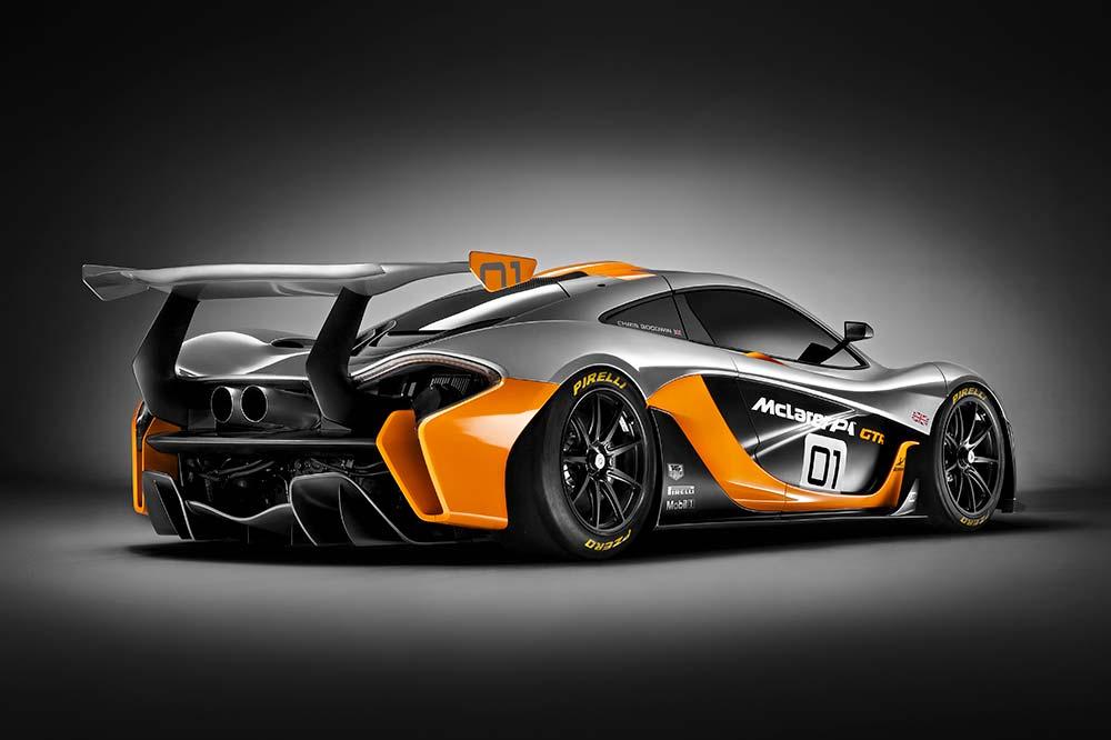 McLaren Special Operations Programmes